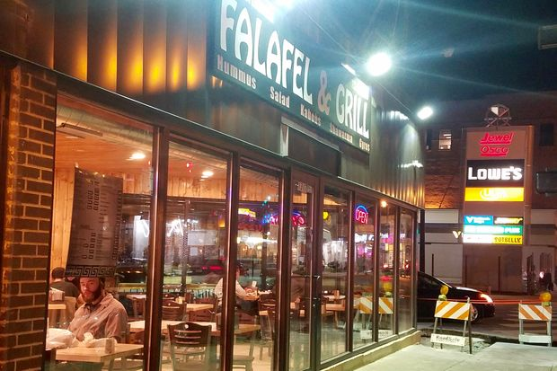 Falafel & Grill has expanded into a neighborhood storefront and now offers new menu items such as baked chicken, baked potatoes and French fries.