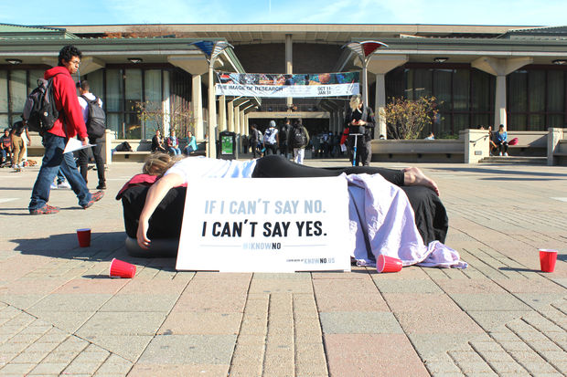 Launched in Chicago this summer, The Know No Project aims to increase awareness and understanding of what constitutes sexualconsent.