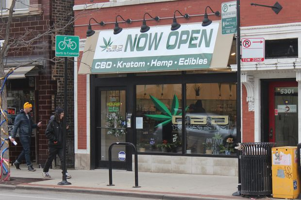 CBD Kratom opened its second Chicago location in Andersonville on Black Friday.