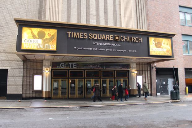 Times Square Church Staging Outdoor Nativity Play