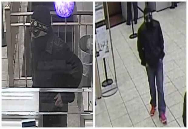 Man Tries To Rob Chase Bank In Astoria Police Say