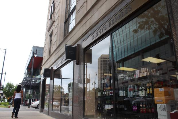 Binny's is planning to move and expand it's Hyde Park store to Kenwood.