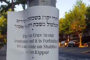 Newly Built Eruv Repeatedly Vandalized Amid Uproar In Crown Heights