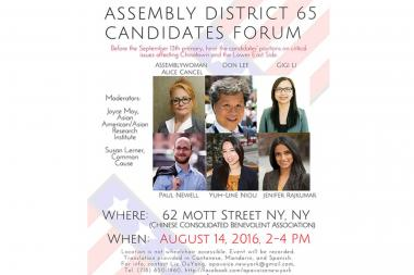Residents of the Lower East Side and Chinatown will get a chance to grill candidates on the issues that matter to them, said an organizer.