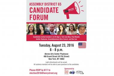 The second candidates forum for the 65th assembly seat will be held on Tuesday at the Abrons Arts Center Playhouse in the Lower East Side.