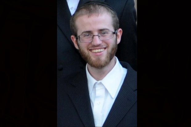 Jonah Berele, 27, was pulled to shore from Lake Michigan in Rogers Park Sunday but was pronounced dead, police said.