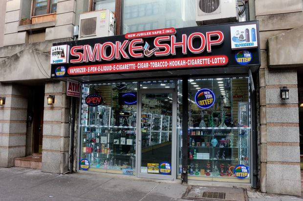 Smoke Shop Hell S Kitchen