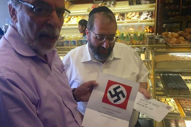 Assemblyman Dov Hikind posted a photo of a hate-filled letter sent to Weiss Bakery on Monday.