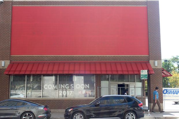 asian grocery store h mart plans to open by christmas or new years near halsted and - H Mart Christmas Hours