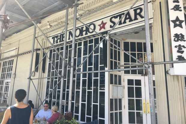 The Noho Star will close on Dec. 31, 2017.