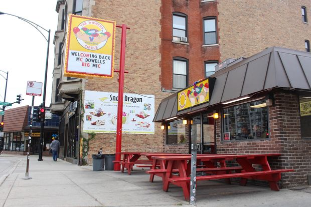 The Wiener Circle tipped its hand that it will become McDowell's for Halloween again this year.