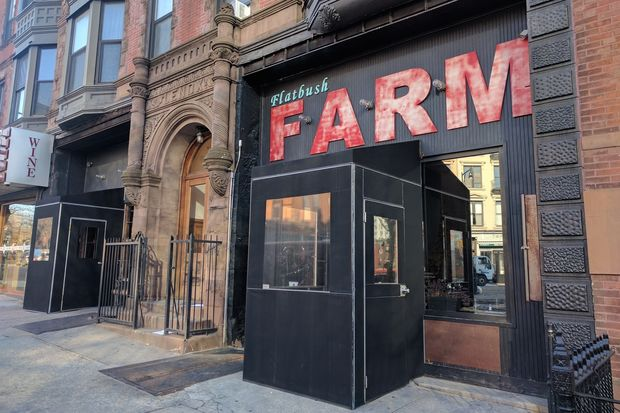Flatbush Farm, a restaurant and adjacent bar, is closing at the end of this month, its owner announced last week.