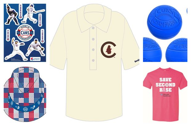 Chicago cubs home giveaways
