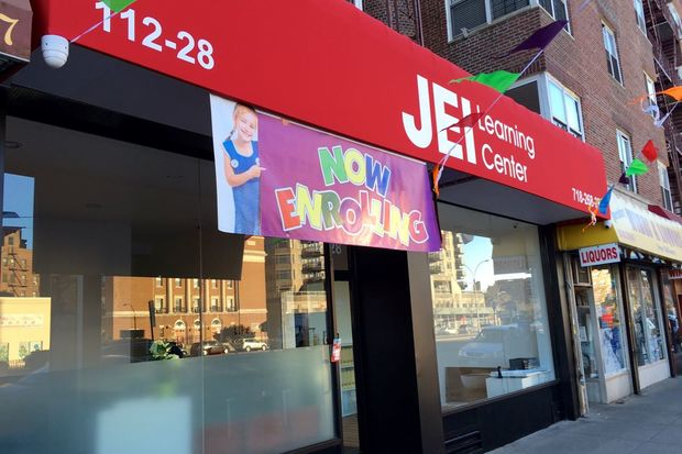 A new location of JEI Learning Centers will open next week at 112-28 Queens Blvd. in Forest Hills.