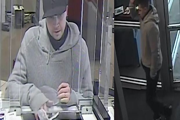 Police are looking for asuspect who robbed the same Forest Hills bank twice in less than a week.