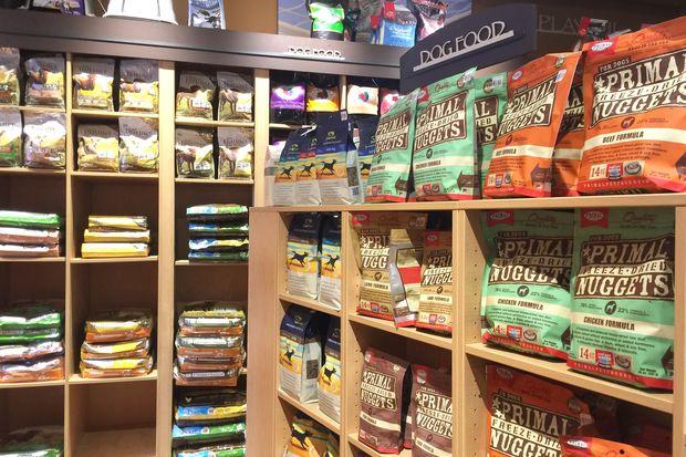 Health Food Store Nrar Belmont