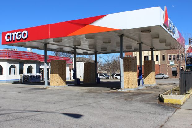 The Citgo gas station and convenience store at 3700 W. 111th St. in Mount Greenwood has closed. A new owner is being sought, according to a real estate agent.