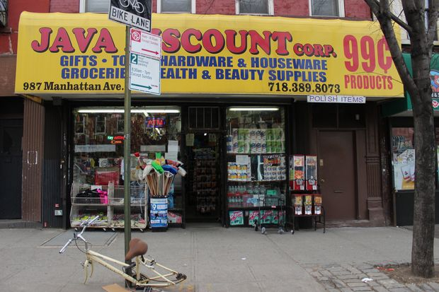 Java Discount has been on Manhattan Avenue in Greenpoint for the last 17 years.