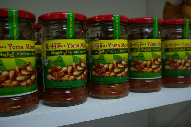 Little Myanmar sells imported food featured in Burmese cooking.