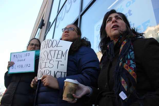 Local Uptown parents and the Alliance for Quality Education (AQE) are rallying in front of State Senator Alcantara's office Friday, March 24 at 1 p.m. in statewide effort to support Foundation Aid.