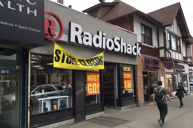 RadioShack is closing its Forest Hills location after more than four decades.