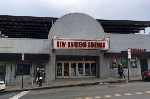 The historic Kew Gardens Cinemas at 8105 Lefferts Blvd. will host the second Kew Gardens Festival of Cinema next summer.