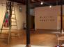 Co-Prosperity Sphere Hosting Bridgeport Art All-Stars