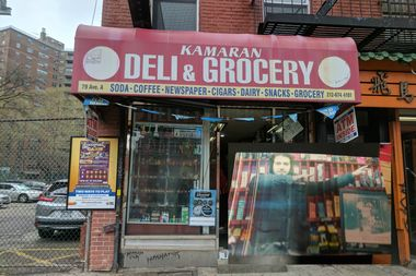 Dia Eldeen Hassan (inset), 20, was charged with assault in connection with the incident inside his Avenue A bodega, police said.