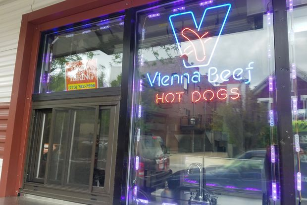 Jr.'s Red Hots, the replacement to Sam's, hopes to open next weekend.