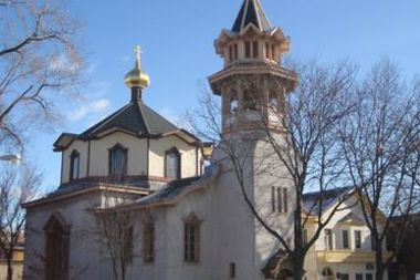 Holy Trinity Orthodox Cathedral celebrates it's 125th anniversary and Orthodox Christianity.