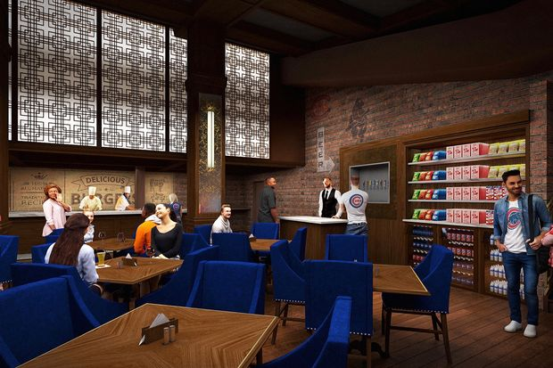 The American Airlines 1914 Club will open in 2018 as the most luxurious of four premier clubs at Wrigley Field.