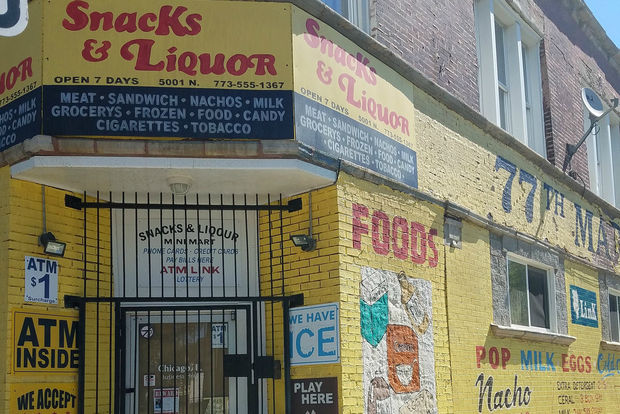 Some neighbors thought a new corner store was the real deal when it popped up in North Lawndale — but it was just a TV set, residents said.