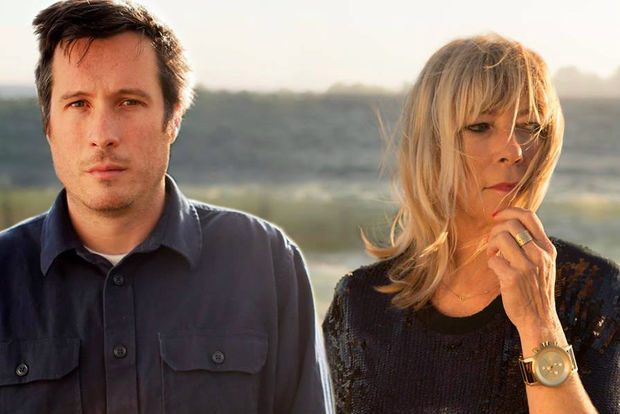 The 2017 lineup for the Beyond the Gate concert at Bohemian National Cemetery includes headliner Body/Head, a guitar duo featuring Sonic Youth's Kim Gordon and Vampire Belt's Bill Nace.