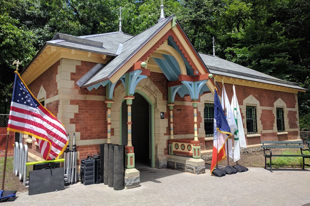 The new composting toilets are located in the historic Wellhouse building near West Drive inside Prospect Park.