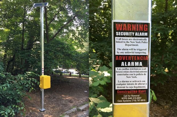 The NYPD has just installed eight solar powered call boxes, which let park visitors call for emergency help with the press of a button.