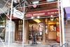 Stage Door Deli Flooded With 'Fecal Matter' Due to Bad Pipes, Suit Says