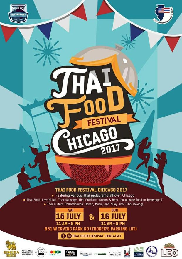 Thai Food Lakeview Broadway