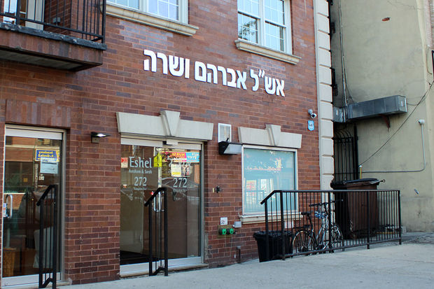 The Chabad Lubavitch Hospitality Center at 272 Kingston Ave. in Crown Heights.