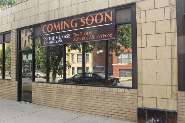 New african restaurant heading to wilson uptown for African cuisine chicago