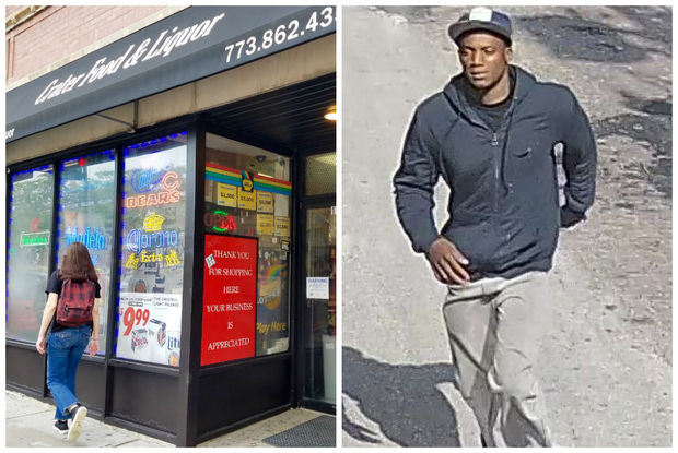This man was captured on video robbing the owner of Crater Foods & Liquor on Tuesday morning.