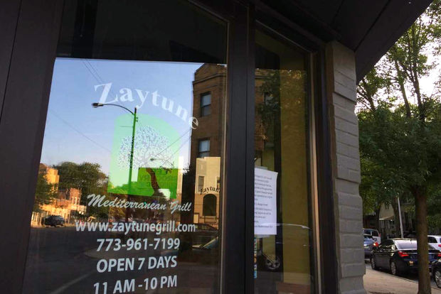 Zaytune North Center opens