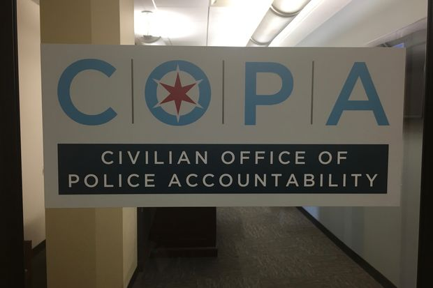 The main door to the Civilian Office of Police Accountability's offices in West Town.